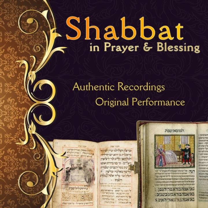 Shabbat in Prayers and Blessings (2015)