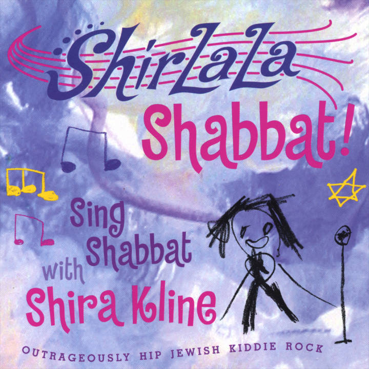 Shira Kline - ShirLaLa Shabbat! (2003)