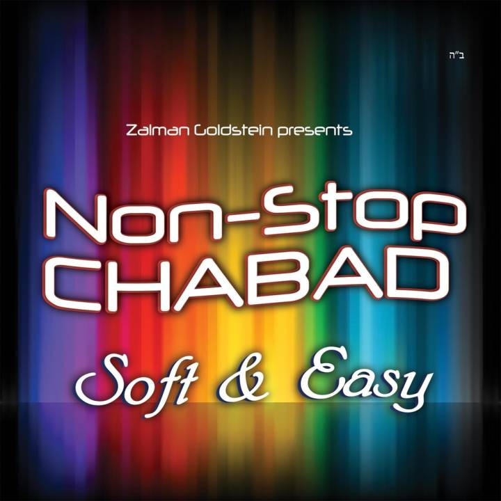 Zalman Goldstein - Nonstop Chabad - Soft & Easy (2014)