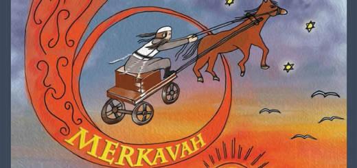 Avraham Arieh Trugman & Friends - Merkavah (2014)