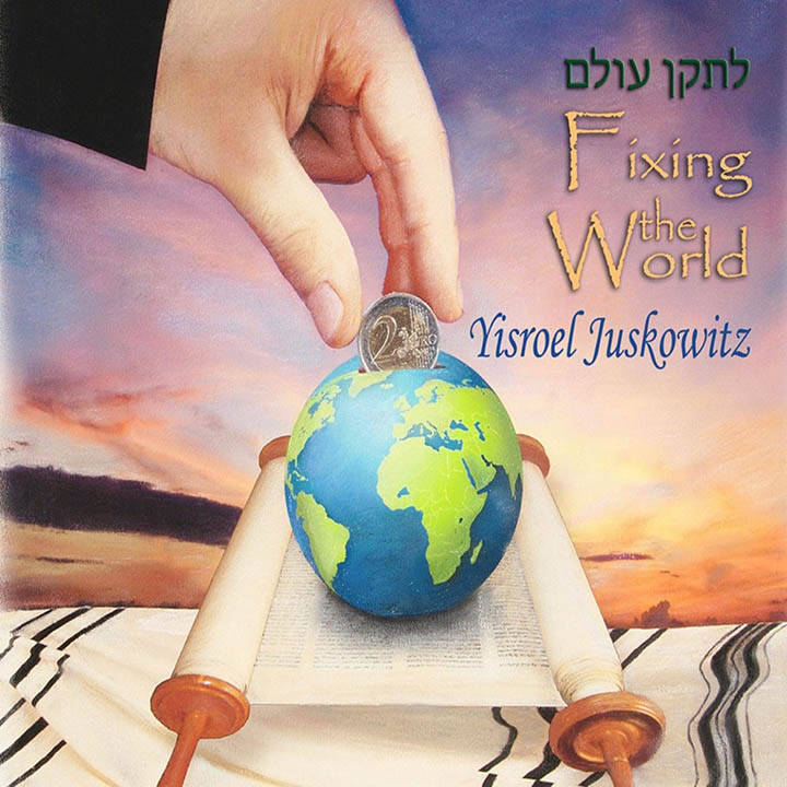 Yisroel Juskowitz - Fixing the World (2014)