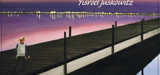 Yisroel Juskowitz - The Narrow Bridge (2010)