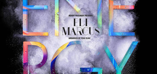 Eli Marcus - Energy (2016)