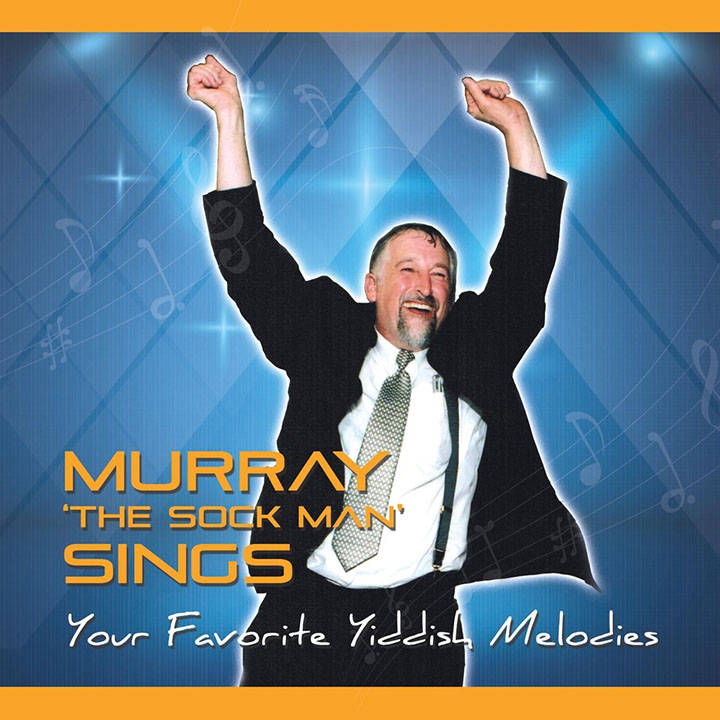 Murray Goldwag - Murray the Sock Man Sings Yiddish Melodies (2015)