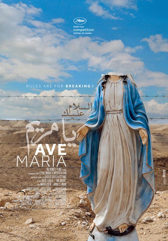 Аве Мария / Ave Maria (2015)
