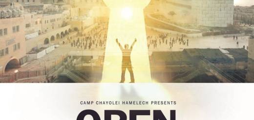 Camp Chayolei Hamelech - Open Your Eyes (2016)