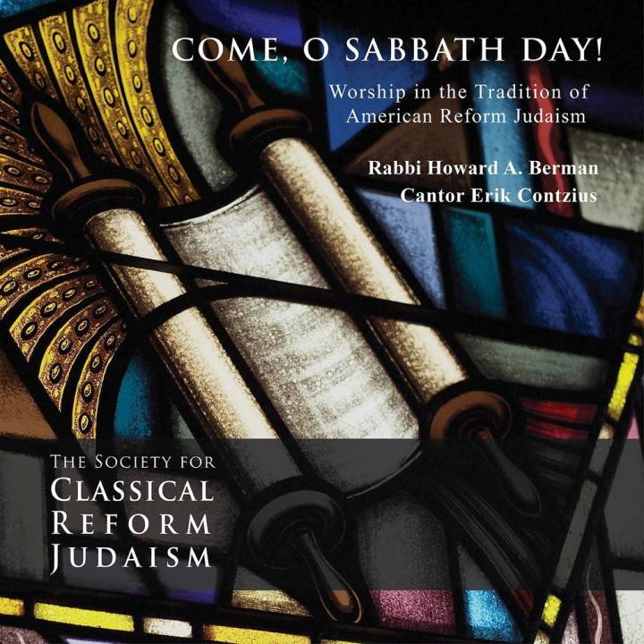 Cantor Erik Contzius & Rabbi Howard A. Berman - Come, O Sabbath Day! (2014)