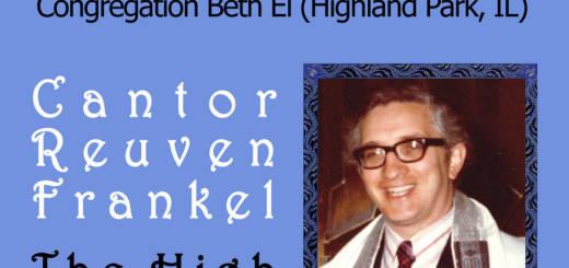 Cantor Reuven Frankel - Yom Kippur Service - Musaf (2009)