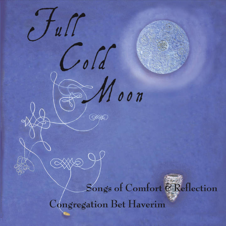 Congregation Bet Haverim - Full Cold Moon (2015)