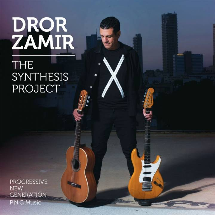 Dror Zamir - The Synthesis Project (2016)
