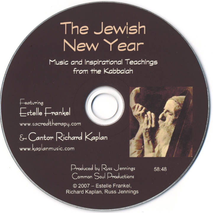 Estelle Frankel and Richard Kaplan - The Jewish New Year: Music and Inspirational Teachings from the Kabbalah (2007)