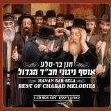 Hanan Bar Sela - Best Of Chabad Melodies (2012)
