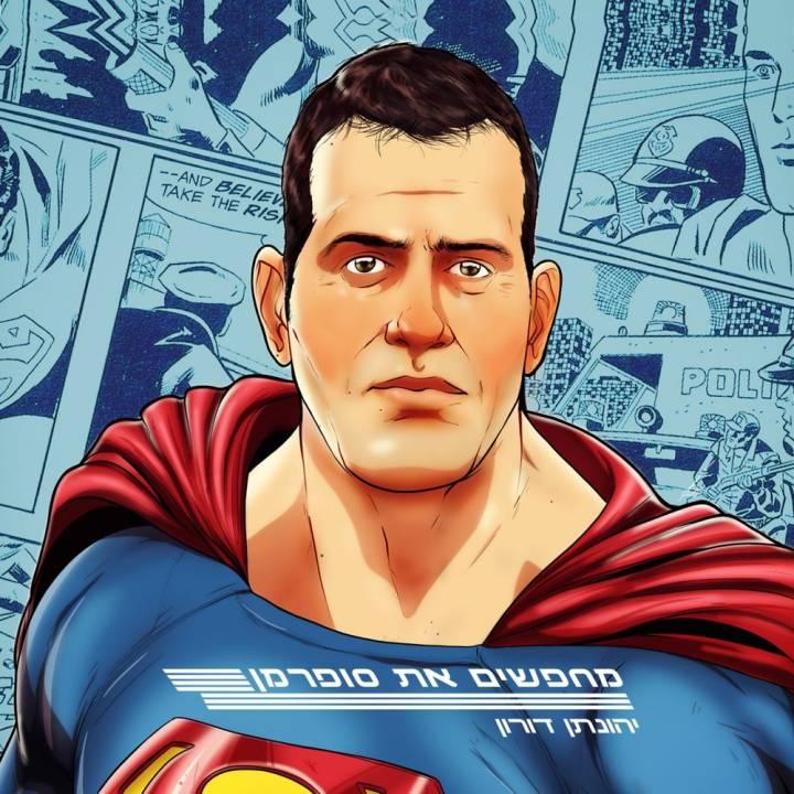 Yehonatan Doron - Mechapsim Et Superman (2016)