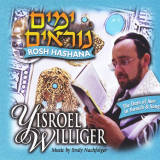 Yisroel Williger - The Days of Awe In Nusach & Song - Rosh Hashana (2002)