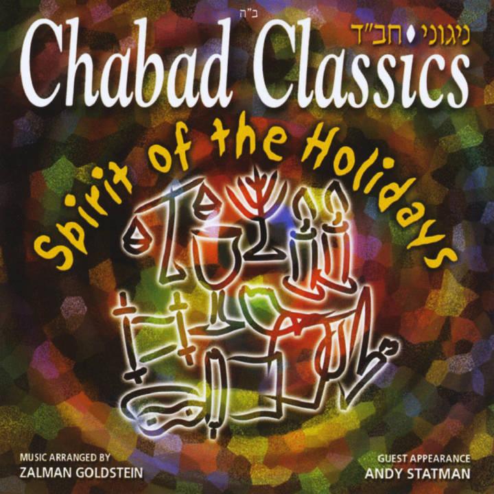 Zalman Goldstein & Andy Statman - Chabad Classics 4 (1999)