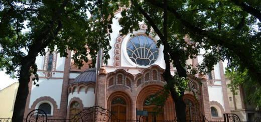 Старая синагога в Суботице (Сербия) после реставрации. Фото