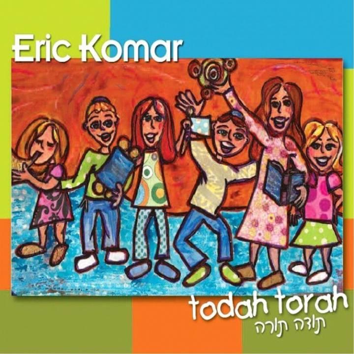 Eric Komar - Todah Torah (2013)