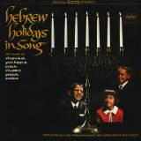 Jack Elliott Orchestra - Hebrew Holidays In Song (2015)