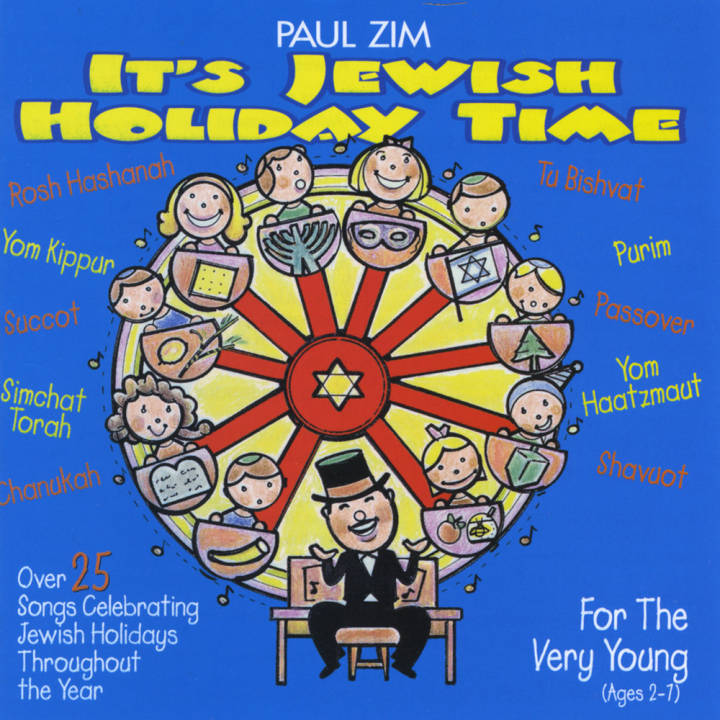 Paul Zim - It's Jewish Holiday Time (1998)