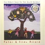 Peter & Ellen Allard - Sing Shalom: Songs for the Jewish Holidays (1997)