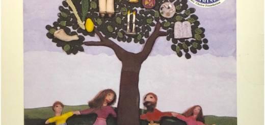 Peter & Ellen Allard - Sing Shalom: Songs for the Jewish Holidays (1997)