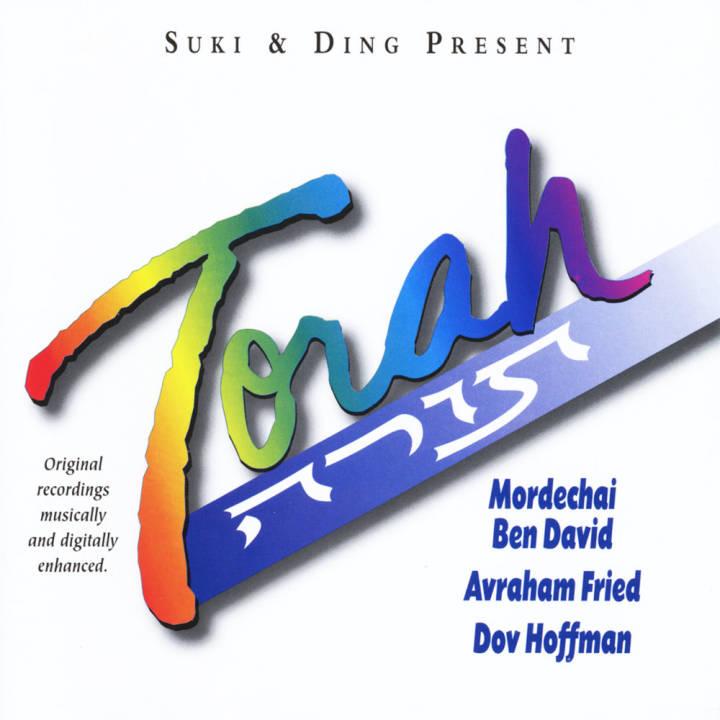 The All Stars (MBD, Avraham Fried & Dov Hoffman) - Torah (2006)
