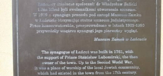 lancut_synagogue_02