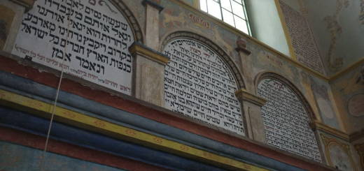 lancut_synagogue_14