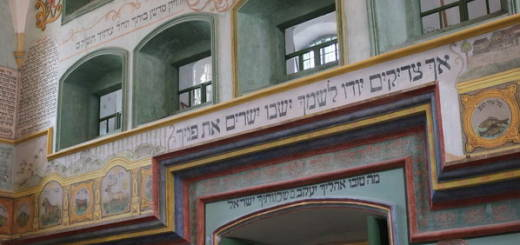 lancut_synagogue_35