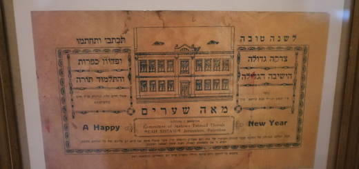 lancut_synagogue_60