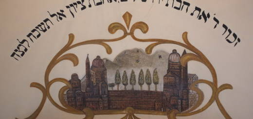 lancut_synagogue_71