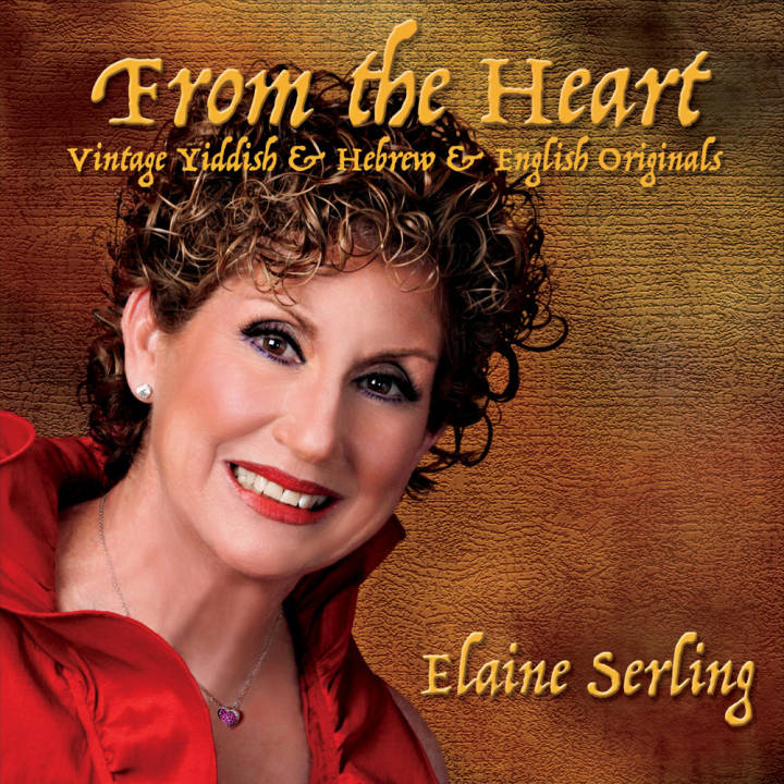 Elaine Serling - From the Heart (2015)