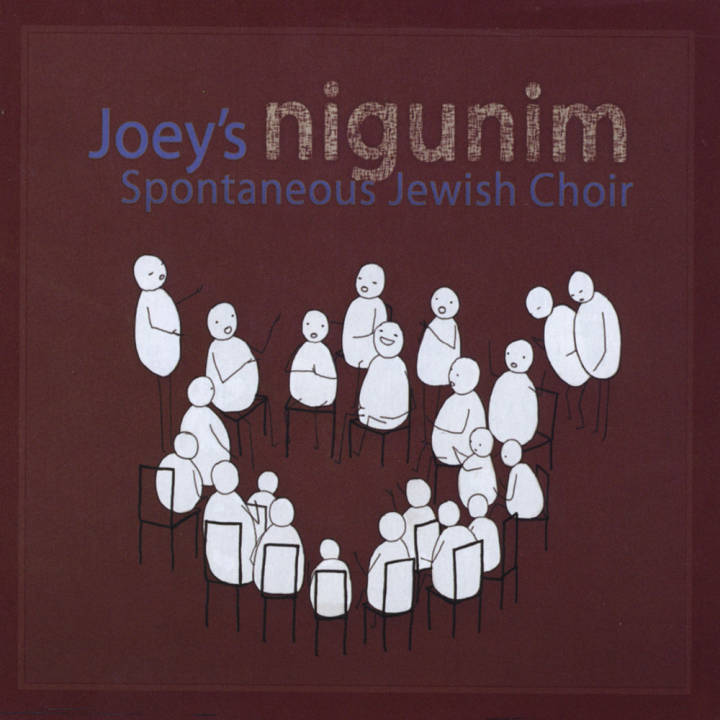 Joey Weisenberg - Joey's Nigunim: Spontaneous Jewish Choir (2011)