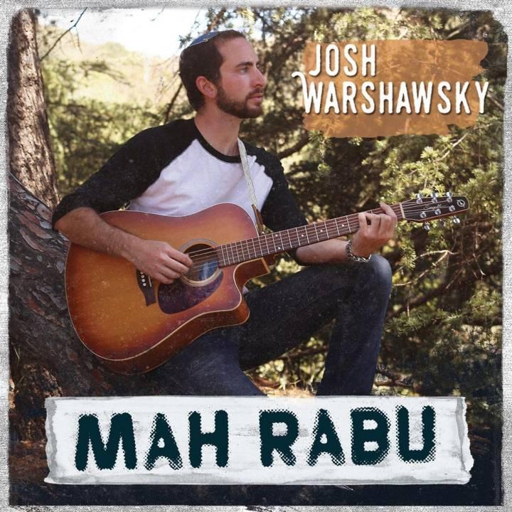 Josh Warshawsky - Mah Rabu (2015)