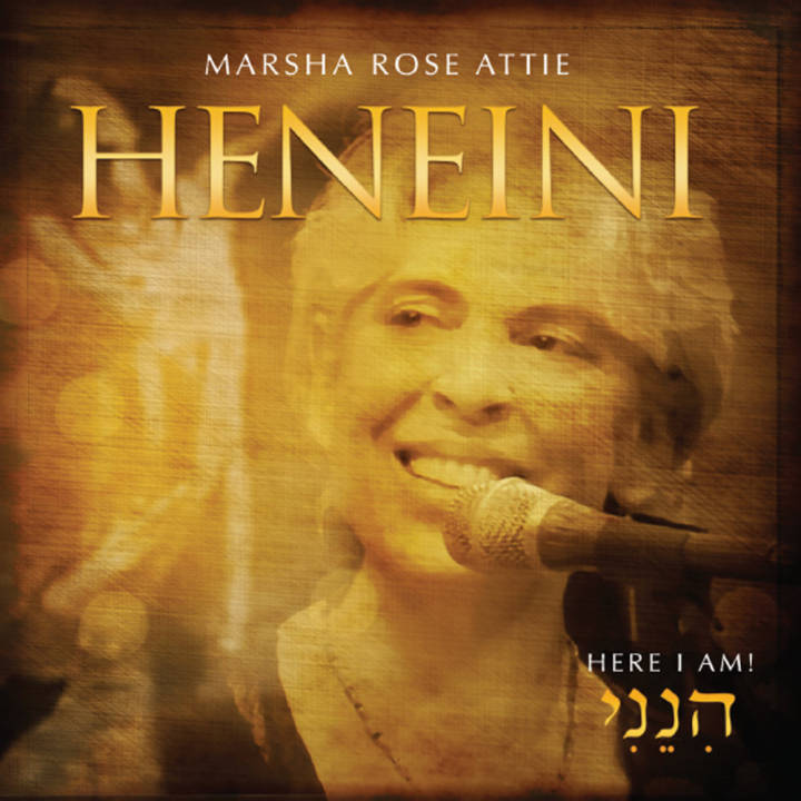 Marsha Rose Attie - Heneini (2014)