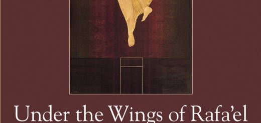 Sharon Bernstein - Under The Wings Of Rafa'el: Blessings, Songs, And Explorations For A Healing Path (2016)