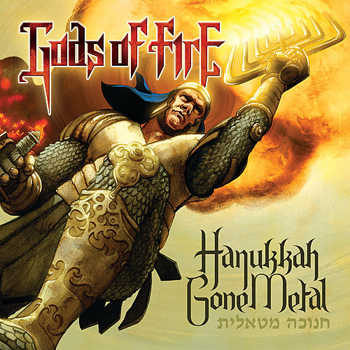 Gods of Fire - Hanukkah Gone Metal (2009)