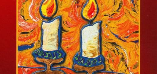 Jon Simon - Shabbat Jazz (2000)