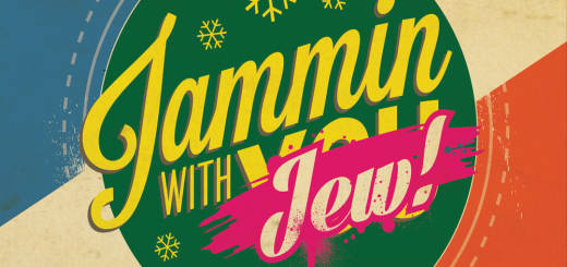 Josh and the Jamtones - Jammin' With Jew!, Vol. 2: Holiday Xxplosion! (2014)