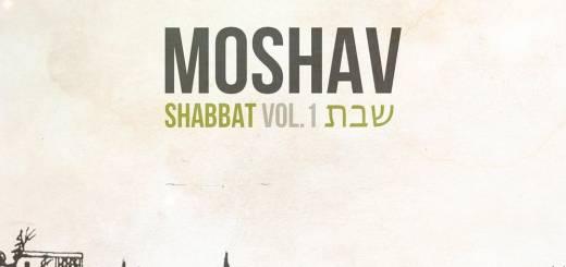 Moshav - Shabbat, Vol. 1 (2014)