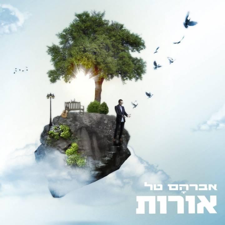 Avraham Tal - Orot (2010)