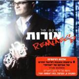 Avraham Tal - Orot Remixes (2010)