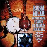 Rabbi Micah - Kosherdawg: Jewish Newgrass Jamboree (2016)