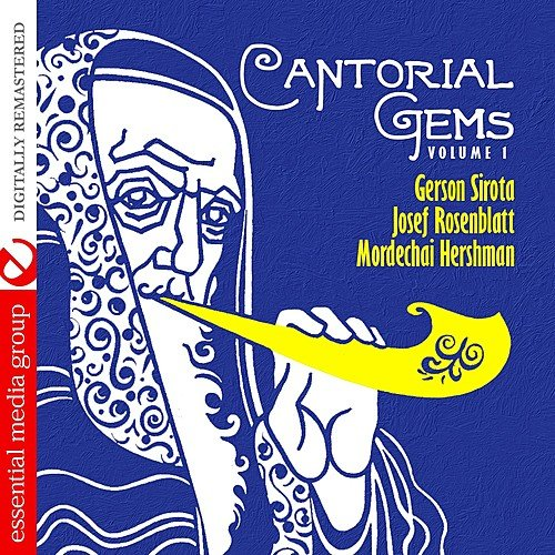 Cantorial Gems Volume 1 (2010)