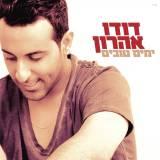 Dudu Aharon - Yamim Tovim (2013)