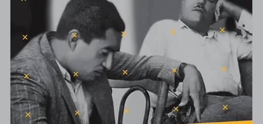 Dudu Tassa & Hakuwaitim - Ala Shawati (2015)