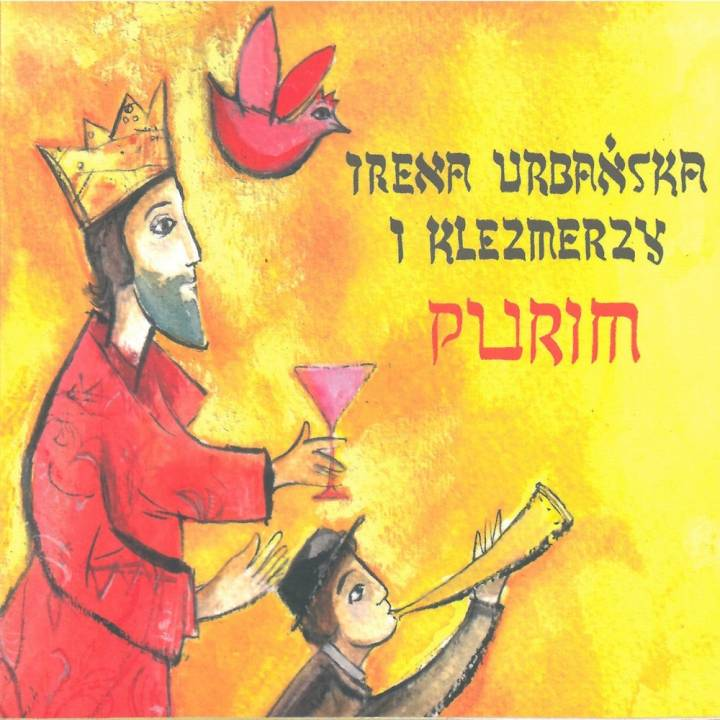 Irena Urbańska i Klazmerzy - Purim (2016)