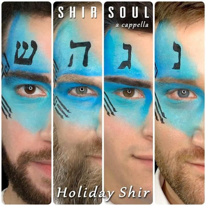 Shir Soul - Holiday Shir (2016)