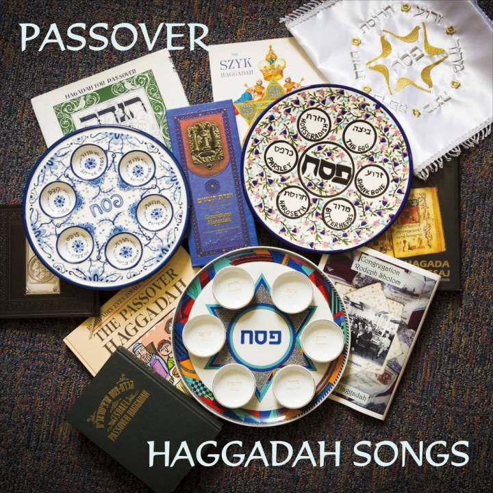 Cantor Andres Kornworcel - Passover Haggadah Songs (2016)