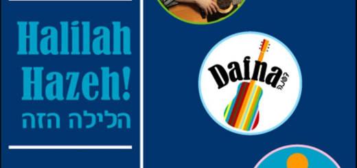 Dafna - Halilah Hazeh! A Shir Fun Pesach (2011)